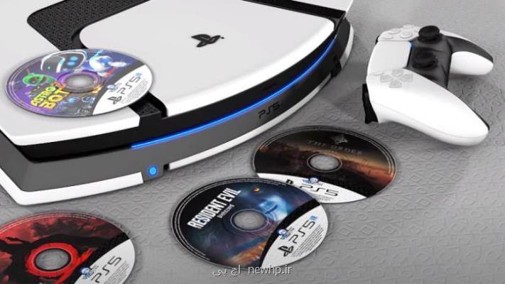 كنسول بازی PlayStation 5